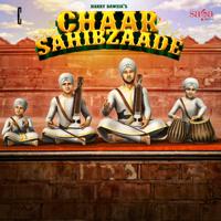 Sat Guru Nanak Pargatya Asa Singh, Jaidev Kumar, Shipra Goyal, Asees Kaur & Arvinder Singh song