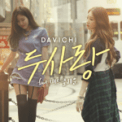 Free Download Davichi Two Lovers (feat. Mad Clown) Mp3