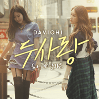 Two Lovers (feat. Mad Clown) Davichi song