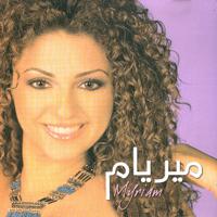 Ghamarni Myriam Fares
