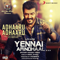Adhaaru Adhaaru (From