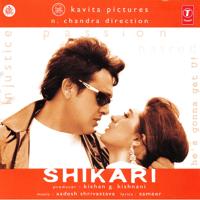 Bahut Khoobsurat Ghazal (Instrumental) Aadesh Shrivastava