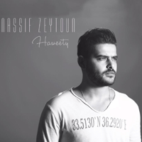 Haweety Nassif Zeytoun MP3