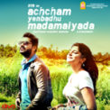 Free Download A. R. Rahman & Vijay Yesudas Avalum Naanum Mp3