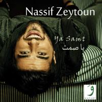 Ya Tayr El Ghouroub (Rafraf) Nassif Zeytoun