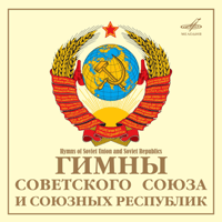 National Anthem of the Soviet Union Orchestra of the Bolshoi Theatre & Chorus of the Bolshoi Theatre