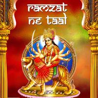 Dholida Dhol Dhimo Kavita Krishnamurthy & Praful Dave song