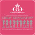 Free Download Girls' Generation Baby Baby Mp3