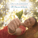 Free Download Jai-Jagdeesh In Dreams Mp3