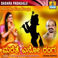 Bide Ninna Paadava Sri Vidyabhushana Theertha Swamiji