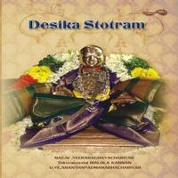 Hayagriva Stotram Nagai. Veeraraghavachariyar