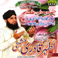Mujh Ko Maa Teri Yaad Arhi Hai Athar Qadri Hashmati MP3