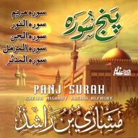 Surah Al Jinn Sheikh Mishari Alafasy