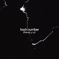 Christmas Song back number MP3