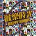 Free Download 金門王與李炳輝 流浪到淡水 (Rock The Boat Mix) Mp3