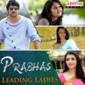 Free Download M. M. Keeravaani & Sunitha Gundu Sudhi (From