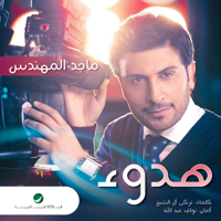 Hedook Majed Al Mohandes