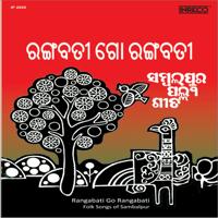 Rangabati Go Rangabati Jitendriya Haripal & Krishna Patel song