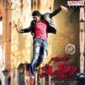 Free Download Vijay Prakash & Anitha Idhedho Bagundhe Mp3