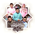 Free Download Caliph Buskers Suasana Di Hari Raya Mp3