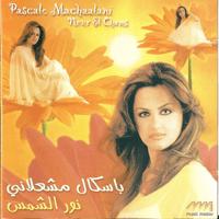 Nashafteli Dami Pascale Machaalani MP3