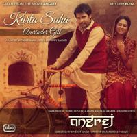 Kurta Suha Amrinder Gill MP3