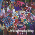 Free Download Steve Riley & The Mamou Playboys La danse de Mardi-Gras Mp3