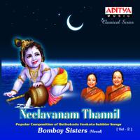 Brindavana Nilaye - Reeti Gowala - Aadi Bombay Sisters