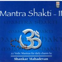 Mahamritunjay Mantra Shankar Mahadevan