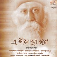 Aaguner Paroshmoni Lopamudra Mitra, Srikanto Acharya & Srabani Sen MP3