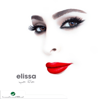Omr Gedid Elissa MP3