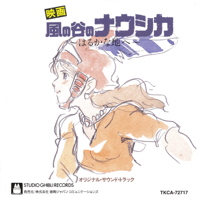 Nausicaä of the Valley of the Wind – Opening Joe Hisaishi