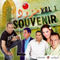 Khayna Achraf & Soumaya MP3