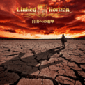 Free Download Linked Horizon Guren No Yumiya Mp3