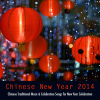 Chun Jiang Hua Yue Ye - 春江花月夜 (2nd part) Chinese New Year Collective