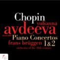 Free Download Yulianna Avdeeva, Orchestra of the 18th Century & Frans Brüggen Piano Concerto No. 2 in F Minor, Op. 21: II. Larghetto Mp3
