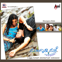 Mungaru Male Sonu Nigam MP3