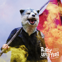 Far MAN WITH A MISSION