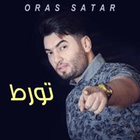 Twarat Oras Satar song