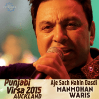 Aje Sach - Punjabi Virsa 2015 Auckland - Live Manmohan Waris MP3