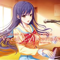 Taisetsuna Hitoe *Luna MP3
