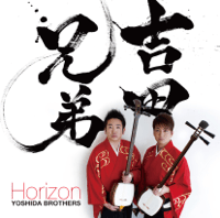 Horizon Yoshida Brothers MP3