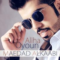 Aliha Oyoun Meadhed Al Kaabi