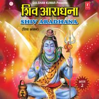 Chalo Bhole Baba Ke Dware Hariharan MP3