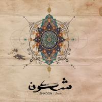 Ala Moj Al Bahr (JAVID Remix) Shkoon