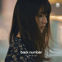 Happy End back number MP3