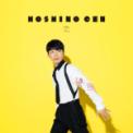 Free Download Gen Hoshino Koi Mp3