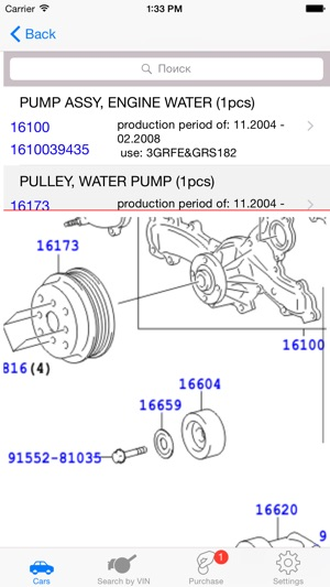 Toyota Parts Diagram  VIN on the App Store