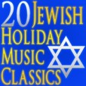 Free Download Jewish Music Unlimited Hava Nagila Mp3
