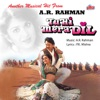 Tu Hi Mera Dil (Original Motion Picture Soundtrack)